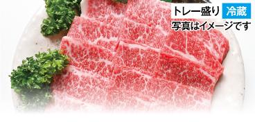 米沢牛カルビ(バラ)焼肉