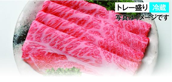 米沢牛肩ロースすき焼き