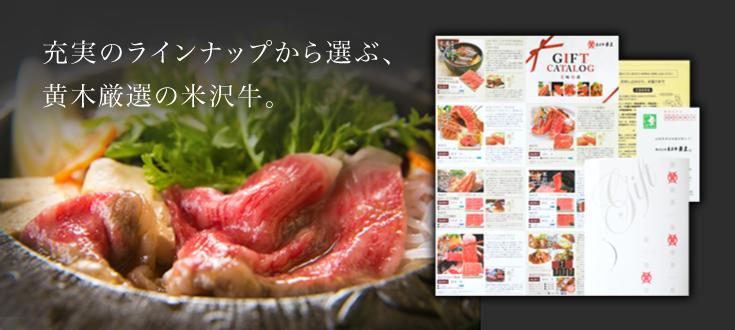 giftcard_mv